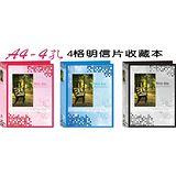 【檔案家】看見台灣A4 4孔明信片珍藏本200卡 紅藍黑