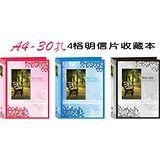【檔案家】看見台灣A4 30孔明信片珍藏本200卡 紅藍黑