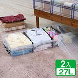 《真心良品》活寶床下扁平分類收納箱27L(2入)