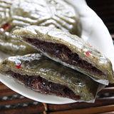 【正港小烏龜鼠麴】甜紅豆草仔粿(103g)