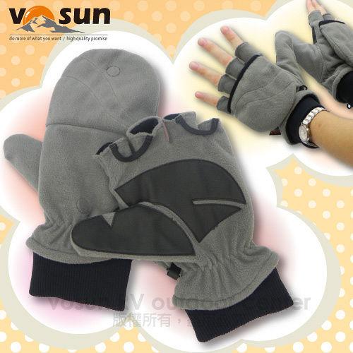 【VOSUN】台灣製 最新款 DINTEX 輕量防風防水翻蓋兩用手套.Magic半指手套.透氣保暖防寒手套/V-586 深灰