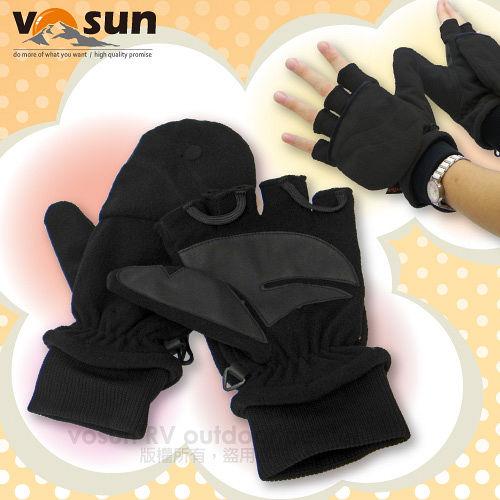 【VOSUN】台灣製 最新款 DINTEX 輕量防風防水翻蓋兩用手套.Magic半指手套.透氣保暖防寒手套/V-586 黑