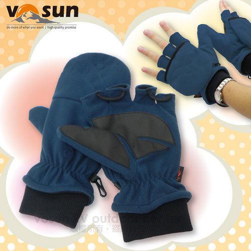 【VOSUN】台灣製 最新款 DINTEX 輕量防風防水翻蓋兩用手套.Magic半指手套.透氣保暖防寒手套/V-586 深藍