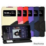 【Roarkorea】SONY Xperia Z2開框磁扣式時尚翻頁質感皮套