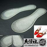 JHS杰恆社鞋墊款48舒適對一矽膠鞋墊蜂窩鞋墊按摩鞋墊女士七分墊一對sd48