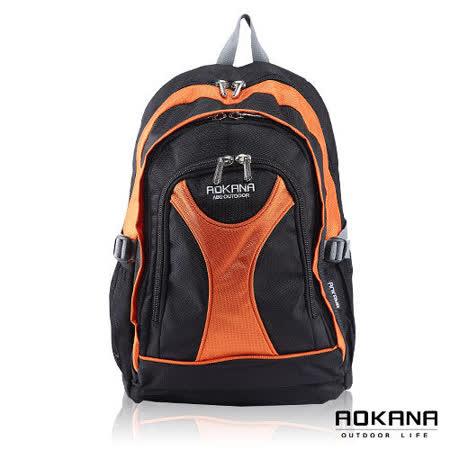 【AOKANA奧卡納】休閒電腦後背包(橘/黑-68-045) -friDay購物