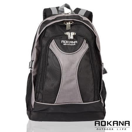 【AOKANA奧卡納】休閒電腦後背包(灰/黑-68-045) -friDay購物