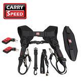 CARRY SPEED 速必達 雙肩相機背帶(附F2相機座盤x2)