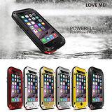 LOVE MEI 設計三防直方iPhone6 PLUS 5.5吋康寧玻璃金屬末日護甲手機殼(防壓防摔防水)