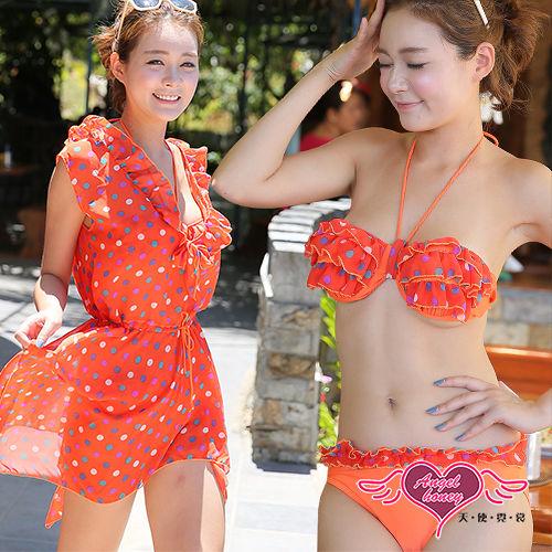 【天使霓裳】沁甜升級 三件式泳衣比基尼(橘)