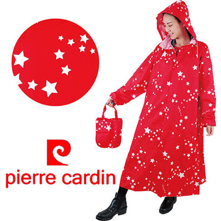 Pierre cardin皮爾卡登 夢幻之星尼龍雨衣