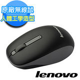 【Lenovo】原廠現貨 無線光學滑鼠 人體工學舒適握感設計(N100)