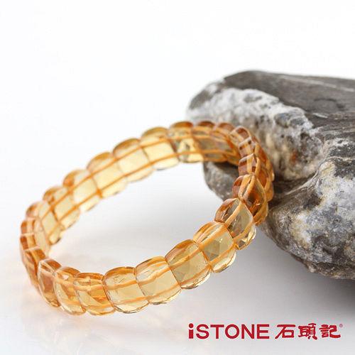 石頭記 珍藏切刻版型黃水晶手鍊