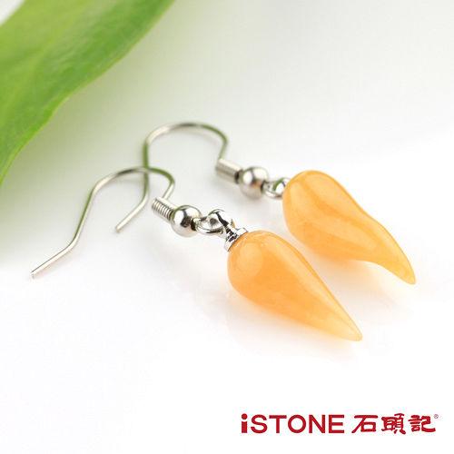 石頭記 時尚小辣椒黃玉耳環