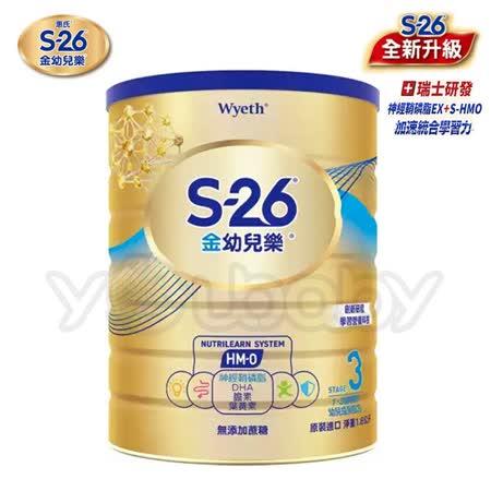 惠氏S-26  金幼兒樂 1-3歲奶粉1600gX6罐