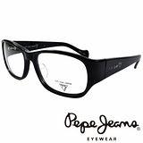 Pepe Jeans 英倫時尚低調龐克星型暗花光學鏡框 (黑) PJ734103-001