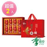 李時珍 本草屋-靈芝御品人蔘精華飲禮盒(2盒共16瓶)