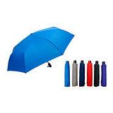飛蘭蔻素色防潑水布-238K自動開收傘-黑