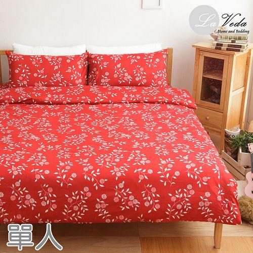 La Veda【永恆-紅】單人三件式純棉兩用被床包組