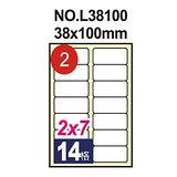 【鶴屋】#02 NO.L38100 電腦列印標籤紙/三用標籤 38×100mm/14格留邊 (20張/包)