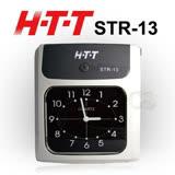 HTT 六欄位雙色帶打卡鐘 STR-13 (加贈10人份卡架+100張卡片+迷你計步器)
