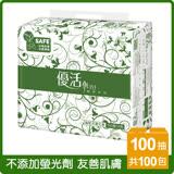 優活抽取式衛生紙100抽x100包/箱