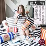 精紡紗 【品味直紋】單人兩件式床包+枕套組- 6色