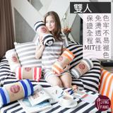 精紡紗 【品味直紋】雙人四件式被套床包組- 6色