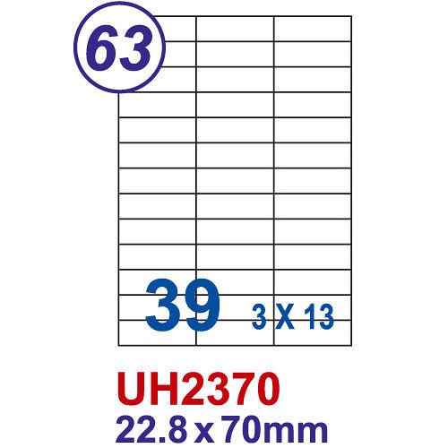 【Unistar 裕德 39格 電腦標籤】 UH2370 22.8x70mm (100張/盒)