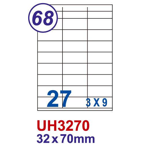 【Unistar 裕德 27格 電腦標籤】 UH3270 32x70mm (100張/盒)