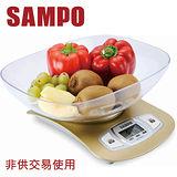【聲寶SAMPO】電子式食物料理秤(BF-L1405CL)-附秤盆
