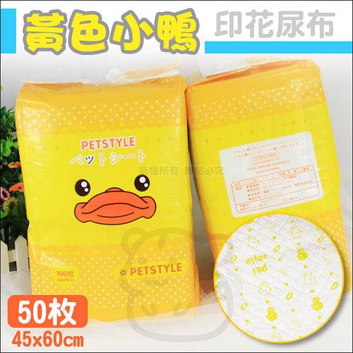 日系PetStyle超可愛《黃色小鴨》印花寵物尿布/尿片墊(大)50入