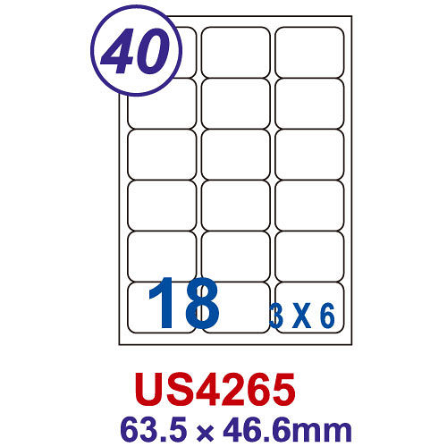 【Unistar 裕德 18格 電腦標籤】 US4265 63.5×46.6mm (100張/盒)