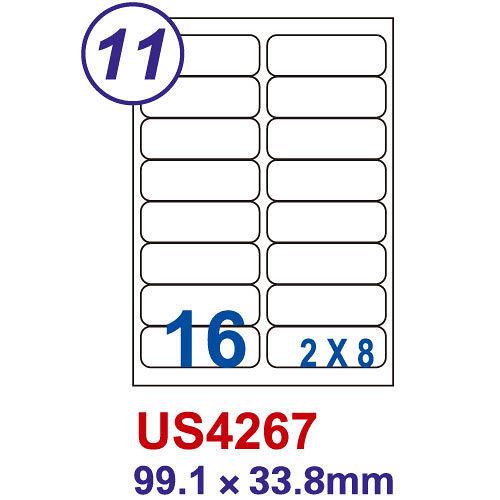 【Unistar 裕德 16格 電腦標籤】 US4267 99.1×33.8mm (100張/盒)
