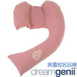 英國Dreamgenii 多功能孕婦枕/哺乳枕/側睡枕(粉紅色)