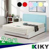 【KIKY】靚麗漾彩-單人加大3.5尺床組(床頭片+掀床)~5色可選~*