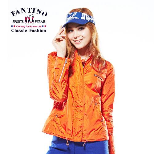 【FANTINO】女裝 運動休閒外出風衣(桔、丈青)485201-485202