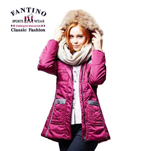 【FANTINO】女裝 寒冬嚴選長版羽絨連帽外套(紫)485204