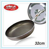 《闔樂泰》金太郎抗菌平底鍋-32cm