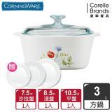 【美國康寧 Corningware】3L方型陶瓷康寧鍋-花漾彩繪
