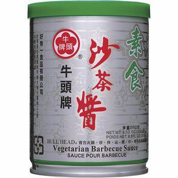 ★超值2件組★牛頭牌素食沙茶醬250g