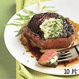 【好神】紐西蘭草飼牛PS等級香脂菲力牛排10片組(200g/片)