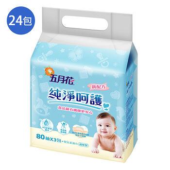 五月花嬰兒柔濕巾超厚型80抽24包箱 Friday購物
