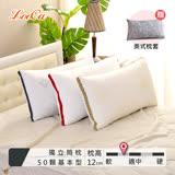 LooCa時尚版透氣超釋壓獨立筒枕2入(三色)【贈枕套】