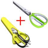 PUSH! 廚房用品 多功能廚房剪刀組雞骨剪刀帶磁可吸附於冰箱配五層蔥花剪刀