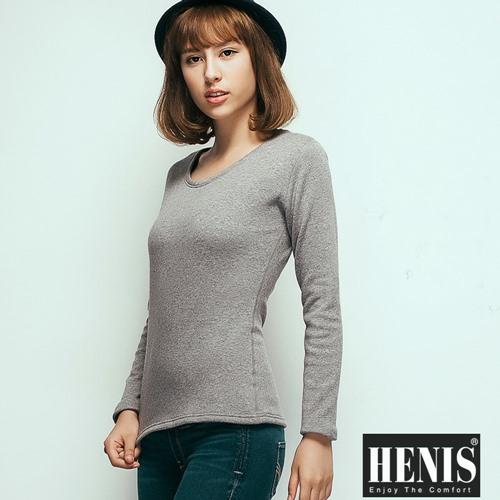 HENIS 時尚女速暖絨彈性圓領保暖衫~2件組(隨機取色)