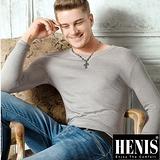 【HENIS】時尚型男熱纖維彩V高領長袖衫~2件組(4色可選)