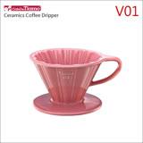 Tiamo V01花瓣陶瓷咖啡濾杯組-附濾紙量匙滴水盤-粉紅色 (HG5535 PK)