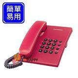 Panasonic 國際牌經典有線電話機 KX-TS500 (玫瑰紅)