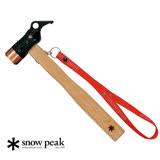 【Snow Peak】 鍛造強化銅頭營槌(Peg Hammer PRO.C) # N-001